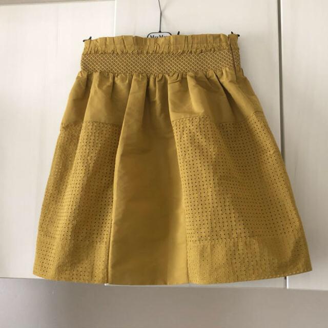 N°21(ヌメロヴェントゥーノ)の美品 ヌメロヴェントゥーノ レーススカート 黄色 膝丈スカート  フレアスカート レディースのスカート(ひざ丈スカート)の商品写真
