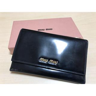 ミュウミュウ(miumiu)のmiu miu【ミュウミュウ】長財布 ブラック イタリア製【正規品】(長財布)