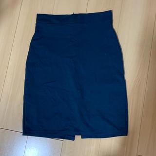 dholic - スリット入りスカート