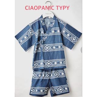 CIAOPANIC TYPY - 新品 チャオパニックティピー キッズ 甚平 S 花火大会 夏祭り