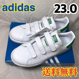 アディダス(adidas)の【新品】アディダス  スタンスミス ベルクロ  グリーン&ピンク 23.0(スニーカー)