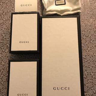 グッチ(Gucci)のGUCCI グッチ 空箱3つ ショッパー2枚(その他)