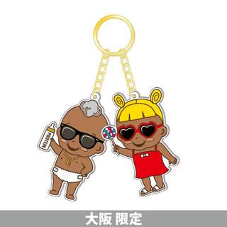 三代目 J Soul Brothers - CRAZY BOY BABY ELLY 大阪限定 キーホルダー