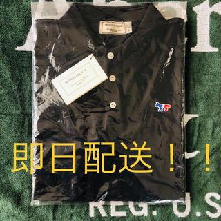 MAISON KITSUNE' - <最安価格> メゾンキツネ🦊 トリコロール ポロシャツ XSサイズ