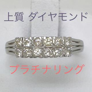 鑑定済み 上質 ダイヤモンド プラチナ リング 指輪(リング(指輪))