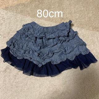 ニシマツヤ(西松屋)の値下げ 女の子 ベビー服 80cm デニム スカート(スカート)