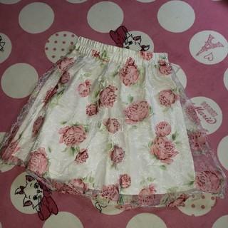 MA*RS - マーズ バラ柄スカート