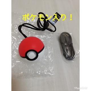 Nintendo Switch - モンスターボールplus