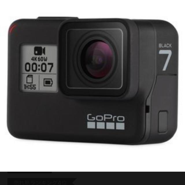 保証書付【新品.送料無料】GoPro HERO7 black スマホ/家電/カメラのカメラ(ビデオカメラ)の商品写真