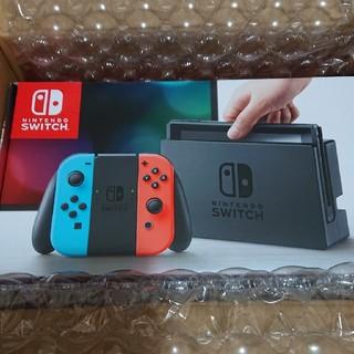 Nintendo Switch - 2台セット 新品 Nintendo Switch 本体 任天堂 スイッチ