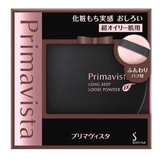 Primavista - プリマヴィスタ■化粧持ち実感おしろい 超オイリー肌用ふんわりパフ付■プリマビスタ