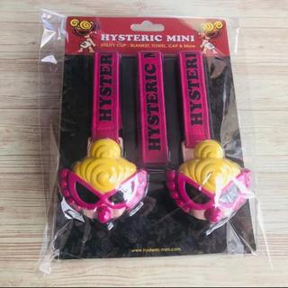 HYSTERIC MINI - ヒスミニ♡新品ブランケットクリップ