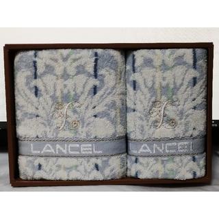 LANCEL - 【人気!】ランセル フェイスタオル&ウォッシュタオル