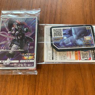 ポケモン - ポケモンガオーレディスク ミューツー カード付き