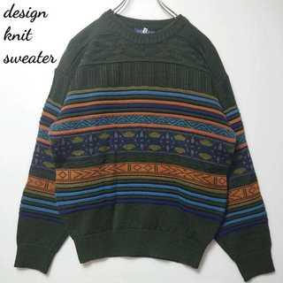 クージー(COOGI)の【美品】 デザイン ニット セーター 立体編み クージー 風 N220(ニット/セーター)