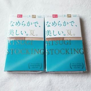 Atsugi - ☆期間限定価格☆ストッキング~なめらかで、美しい。夏。~