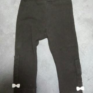 ウィルメリー(WILL MERY)のウィルメリーの黒いズボンレース白リボン裏起毛95 丸高衣料ムージョンジョン(パンツ/スパッツ)