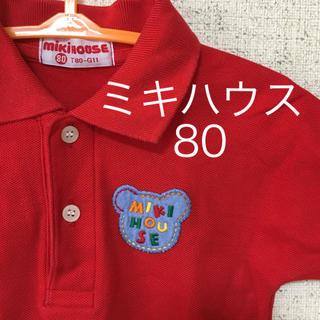 ミキハウス(mikihouse)の【新品未使用】ミキハウス 赤ポロシャツ80(シャツ/カットソー)