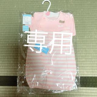 西松屋 - 長袖コンビドレス 50-60