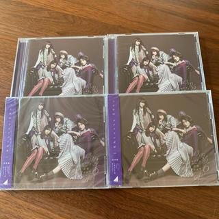 ノギザカフォーティーシックス(乃木坂46)の☆乃木坂46  サヨナラの意味☆(ポップス/ロック(邦楽))
