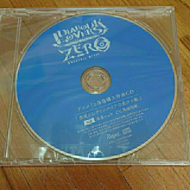 「DIABOLIK LOVERS ZERO」CD 逆巻シュウcv 鳥海浩輔