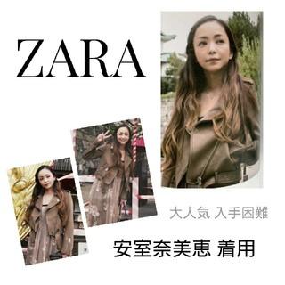 ZARA - ZARA 安室奈美恵 スエードライダースジャケット