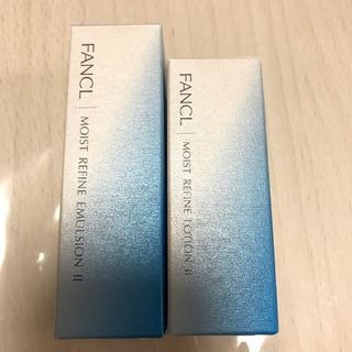 ファンケル(FANCL)のファンケル モイストリファイン(乳液 / ミルク)