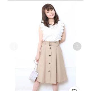 Rirandture - リランドチュール♡トレンチ フロント釦スカート