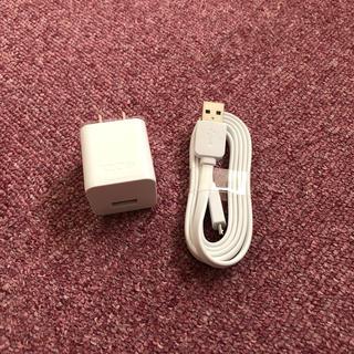 IQOS - iQOS 充電器