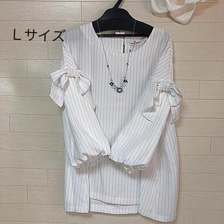 ギャラリービスコンティ(GALLERY VISCONTI)の袖ふんわりリボンつきストライプブラウス サイズ3 ギャラリービスコンティ 新品(シャツ/ブラウス(長袖/七分))
