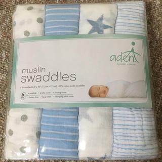 aden+anais - エイデンアンドアネイ おくるみ 新品