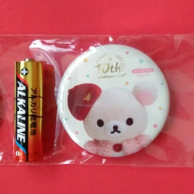 コリラックマの缶マグネット エンタメ/ホビーのおもちゃ/ぬいぐるみ(キャラクターグッズ)の商品写真