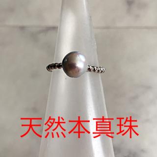宇和島産 天然本真珠・リング(リング(指輪))