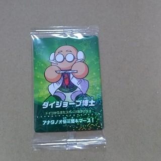 コナミ(KONAMI)の新品 未開封  amiiboカード ダイジョーブ博士 実況パワフルプロ野球(その他)
