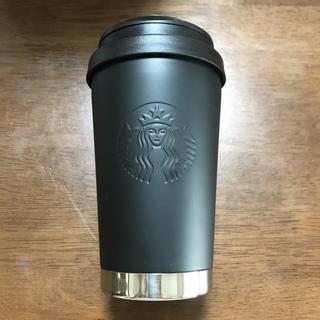 スターバックスコーヒー(Starbucks Coffee)のスターバックス ステンレス製タンブラー(タンブラー)