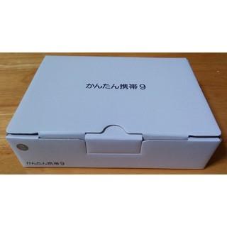 Softbank - 新品未使用 かんたん携帯9 505SH プラチナシルバー simロック解除済み
