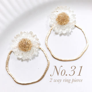 2way ring pierce(ピアス)