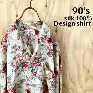 【美品】90s シルク100% 総柄 花柄 薔薇柄 デザインシャツ