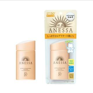 ANESSA - ANESSA パーフェクトUV マイルドミルク