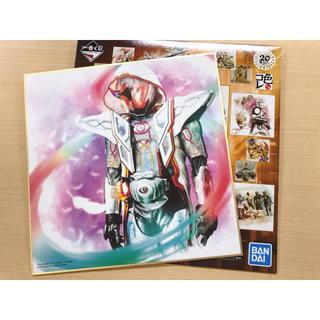 バンダイ(BANDAI)の仮面ライダー 水彩色コレ色紙(印刷物)