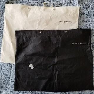 mina perhonen - 【コースターおまけ付き】ミナペルホネン/ショッパー2枚セット