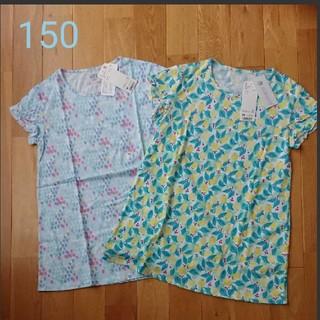 UNIQLO - ユニクロ スカンジナビアンパターン チュニック Tシャツ 150
