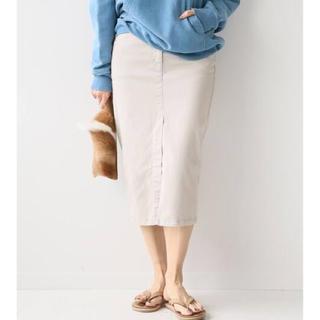 ドゥーズィエムクラス(DEUXIEME CLASSE)のDeuxieme classe☆2019SS  製品染め スカート 34(ロングスカート)