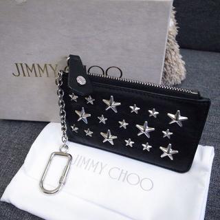 JIMMY CHOO - 正規品☆ジミーチュウ コインケース 小銭入れ 星スタッズ フィリッパ 財布