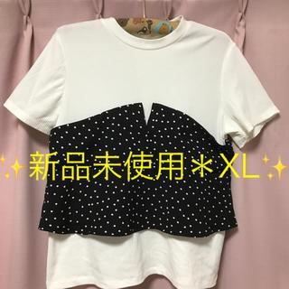 ジーユー(GU)の✨GUドットビスチェコンビT✨新品未使用*XLタグ付き❣️(Tシャツ(半袖/袖なし))