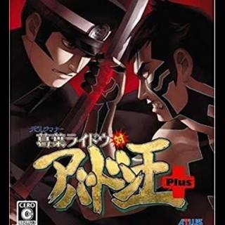 PlayStation2 - デビルサマナー 葛葉ライドウ対アバドン王plus、真・女神転生マニアクス