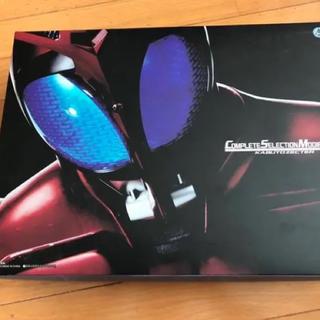 BANDAI - csm カブトゼクター