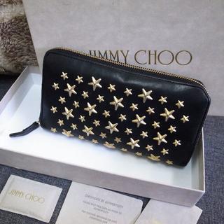 JIMMY CHOO - 正規品☆ジミーチュウ 長財布 星スタッズ フィリッパ 黒 バッグ 財布 小物