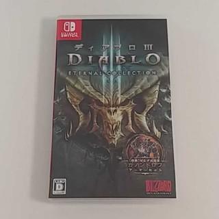 Nintendo Switch - ディアブロ3 エターナルコレクション