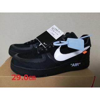 OFF-WHITE -  NIKE AIR FORCE 1 LOW OFF-WHITE オフホワイト 2